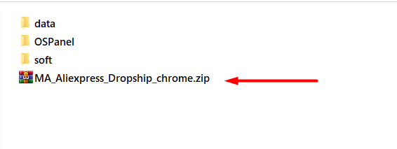 unzip ali2woo extension archive