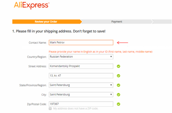 aliexpress middle name require
