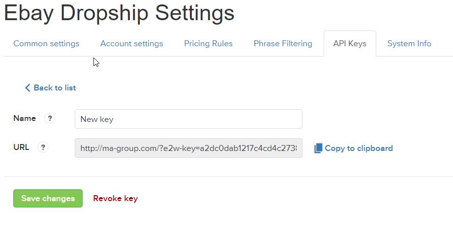 ebay-chrome-extension-new-api-key